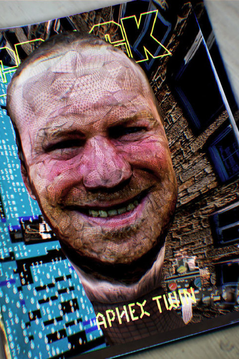 Aphex Twin Weirdcore augmented reality magazine cover